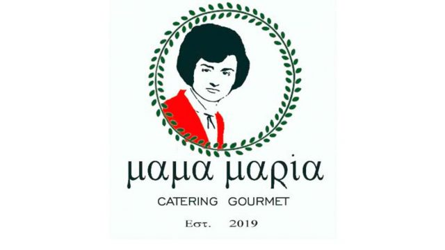 CATERING GOURMET A.N.M.R S.A.C